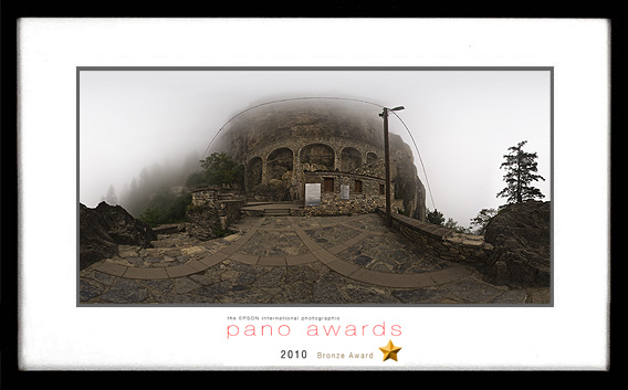 pano-awards-2010-1